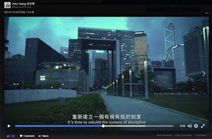 禮崩樂壞,專業失靈,比撕裂更傷害香港