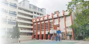 香港學校性教育的概況